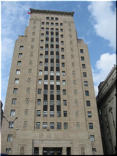 高層ビル・中国銀行