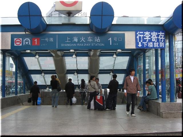 地下鉄上海駅・1号線
