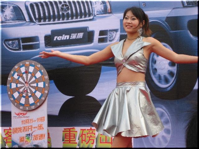 上海の自動車の販売促進