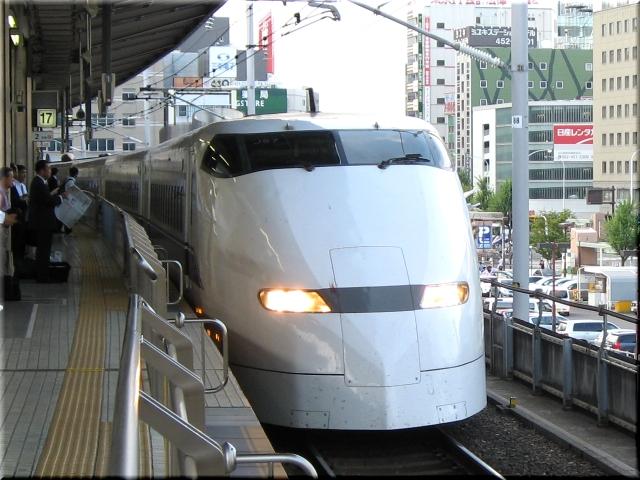 東海道新幹線300系J57(名古屋駅)