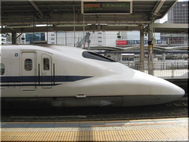 東海道新幹線700系C11(名古屋駅)