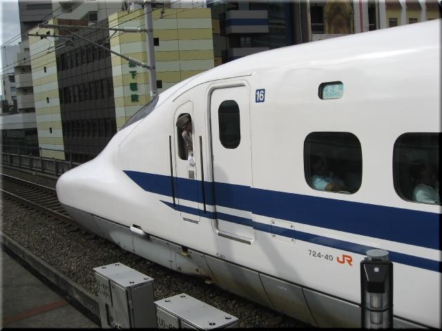 東海道新幹線700系C41(名古屋駅)