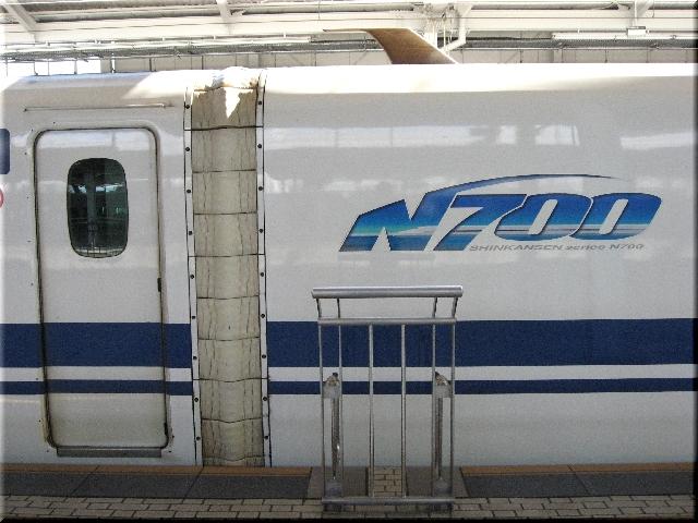 東海道新幹線N700系Z8(新大阪駅)