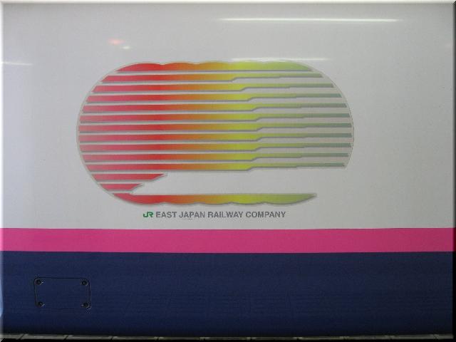 東北新幹線E2系(仙台駅)
